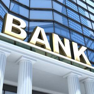 Банки Мамонтово