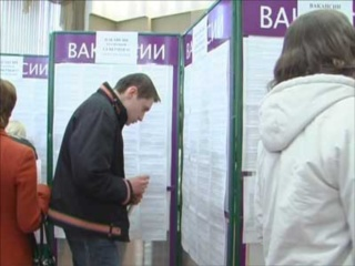 Центры занятости Мамонтово