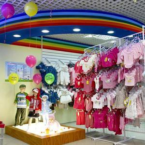 Детские магазины Мамонтово