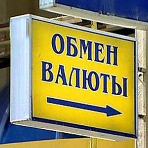 Обмен валют Мамонтово