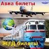Авиа- и ж/д билеты в Мамонтово