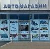 Автомагазины в Мамонтово