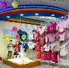 Детские магазины в Мамонтово