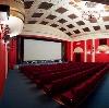 Кинотеатры в Мамонтово