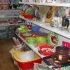 Магазины хозтоваров в Мамонтово