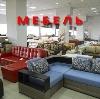 Магазины мебели в Мамонтово