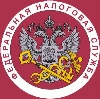 Налоговые инспекции, службы в Мамонтово