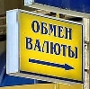 Обмен валют в Мамонтово
