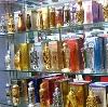 Парфюмерные магазины в Мамонтово