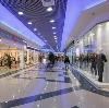 Торговые центры в Мамонтово