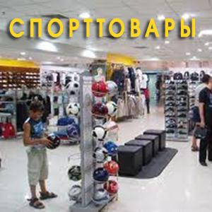 Спортивные магазины Мамонтово