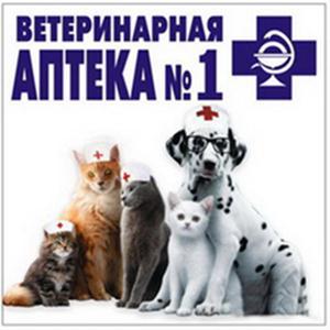 Ветеринарные аптеки Мамонтово